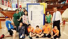 長榮海事博物館12周年生日趴 驚喜回饋
