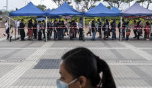 3宗變種病毒患者同日曾訪東薈城 港台刪除節目重溫,包括多集《鏗鏘集》 將軍澳爆蠓患,市民手腳被咬至紅腫 5月4日.Yahoo早報