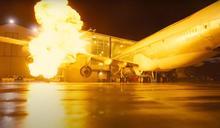 《天能》撞毀波音747 諾蘭賣掉引擎、省成本