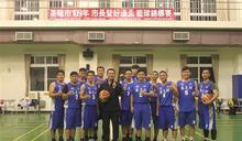 海軍基支部籃球友誼活動 培養官兵運動習慣
