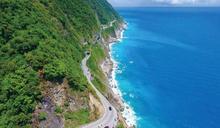 消年假專用!郵輪環島6天9,900元起 超限量航次繞行基隆嶼龜山島