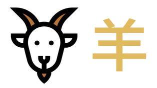 【屬羊】提防血光意外 歲破年衝動小心誤事