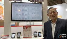 網龍董座:不放棄自製研發 IP資源聚焦兩大策略強化產品線