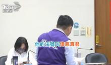 常委爆國父「得道成仙」 國民黨直播突中斷
