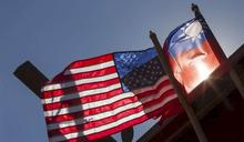 拜登就任/台美關係 學者:應更抓緊美國