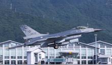 搜尋失聯F-16戰機 嚴德發:已收到黑盒子訊號、打撈船已出海