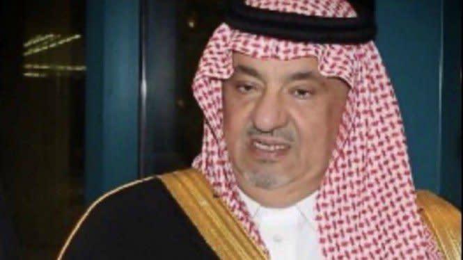 Pangeran Saudi Wafat, Dimakamkan di Riyadh Hari Ini