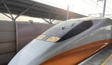 中秋返鄉注意!高鐵票今晨開賣 188班加開列車看這裡