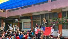 全民國防教育自幼紮根 三信家商舉辦宣導活動