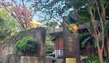 智能綠建築受肯定 台中文學館獲2020年建築園冶獎