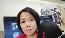 【改名去中國】林為洲提議將黨名去中國 黃智賢:不想要的本來也不配有