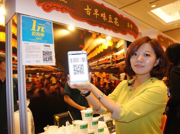 中國最大第三方支付 支付寶取代現金信用卡
