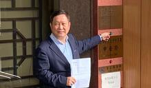 泰豐輪胎法人代表趙國帥按鈴 提告董座馬述健涉背信、偽造文書