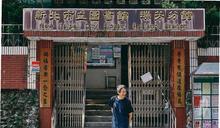 台灣風景適合不經意遇上 跟著舒國治晃蕩東北角小鎮