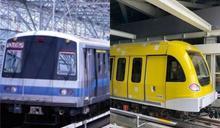 「環狀線VS文湖線」哪條比較好?乘客答案一面倒:贏太多