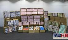 海關過去兩周破42宗走私藥物案 貨值逾1700萬元拘20人
