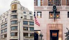 天價交易告吹 LV集團取消收購Tiffany協議