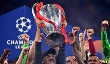12豪門另創超級聯賽 挑戰UEFA體制