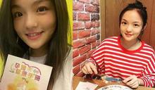 徐佳瑩報喜「懷孕5月」!開心曬媽媽手冊:現在我有兩顆心臟