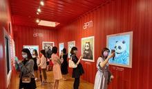 【母親節好去處】鬼馬熊貓數碼藝術館 20呎貨櫃箱互動裝置+打卡位+美味市集