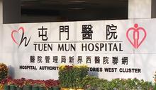 屯門醫院女護士初步確診 5名護士須隔離檢疫