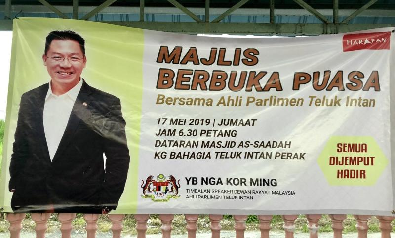 A banner of the programme, featuring Nga's picture and Pakatan Harapan's logo, was said to have been displayed in the mosque area. — Picture courtesy of Jaipk