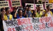 民團陳情要求勞保年改全國對話(1) (圖)