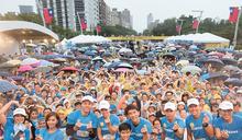 台灣最美的公益路跑–跑出最美好的風景!2017第13屆三星公益路跑Run For Children