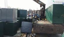 台電承包商工程 吊掛電箱傳工安意外