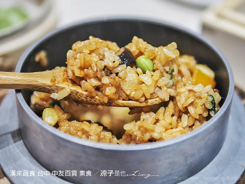 漢來蔬食 特色港式飲茶