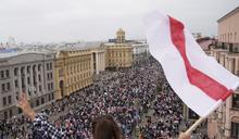 白羅斯首都10萬人示威遊行 官邸外高喊霸權政府下台