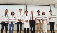 針對臺東好發癌症類別 東基醫院計畫推4+4癌症篩檢