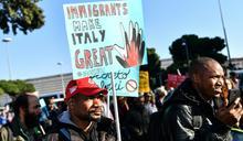 【Yahoo論壇/陳麗娟】歐盟潛在內憂來源:義大利之挑釁