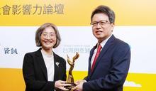 中華電信CSR影片 獎不完
