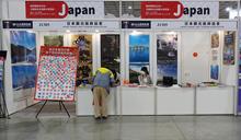 台北國際旅展 日本行程門可羅雀 (圖)