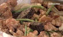 鹹酥雞怎麼健康吃?營養師教這3搭配