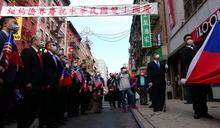 紐約中華公所慶雙十 舉行升旗典禮 (圖)