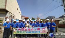 台南做工行善團展愛心 協助2弱勢者改善居家環境