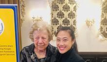 紐約皇后區首位女區長舒曼逝世 享壽94歲