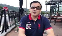 中國官方證實澳籍記者成蕾涉「危及國家安全犯罪」被扣查