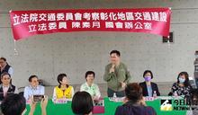 影/林佳龍:國道一號增加車道 提升彰化員林路段容量