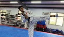 2020年世界青少年跆拳道選拔賽 治平高中洪秉棋奪金