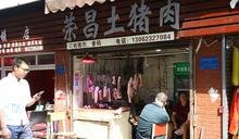 非洲豬瘟爆發逾2年 中國大陸宣布豬價將回歸正常