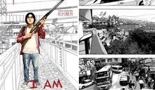 日本喪屍漫畫出現「這畫面」 網友瘋傳:搭台灣公車陰影太深