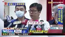 66小時偵破少女略誘案 陳其邁頒30萬獎金慰勞警