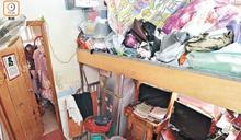 調查顯示8成住戶指劏房租金不合理 團體籲改革租管條例