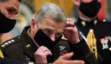 白宮稱多名官員確診未影響運作 美軍高層自我隔離