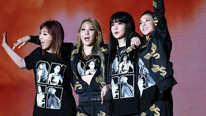 2NE1 (KoreaBoo)