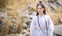 新版《倚天》女美男俊 連SJ希澈也瘋迷