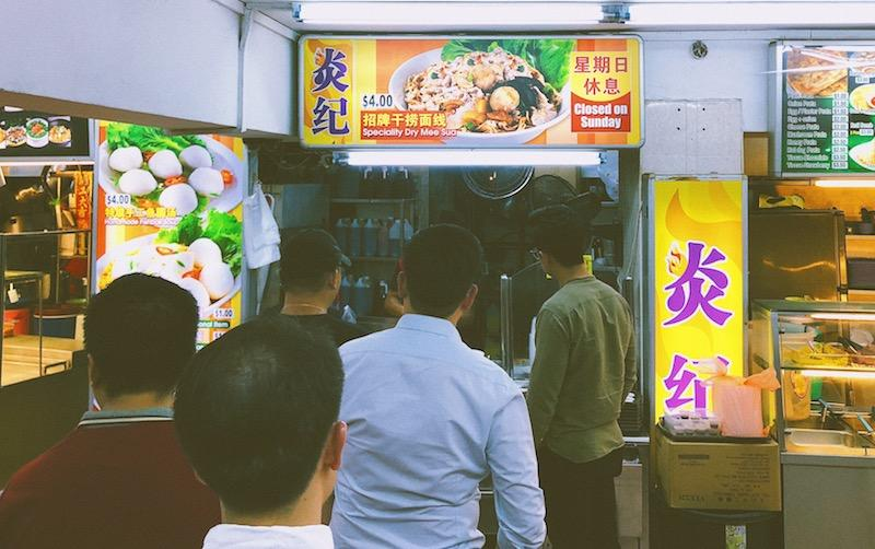 The bak chor mee stall at BK Eating House, still sporting the same sigh board. Photo: Coconuts Media